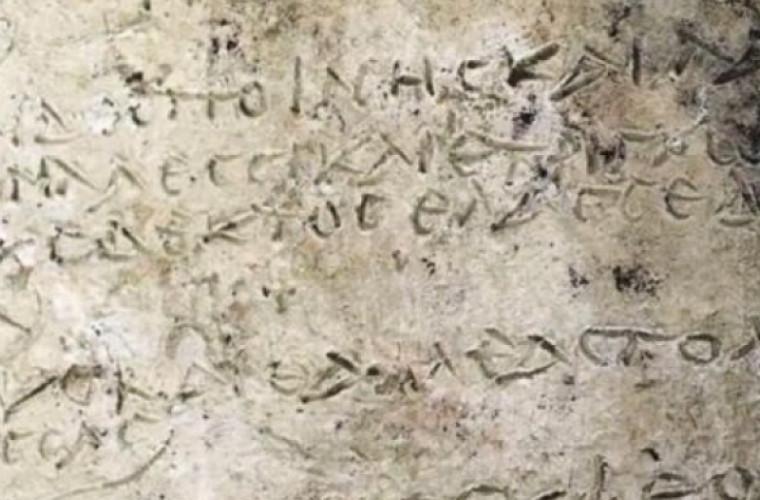 Descoperire epocală în Grecia