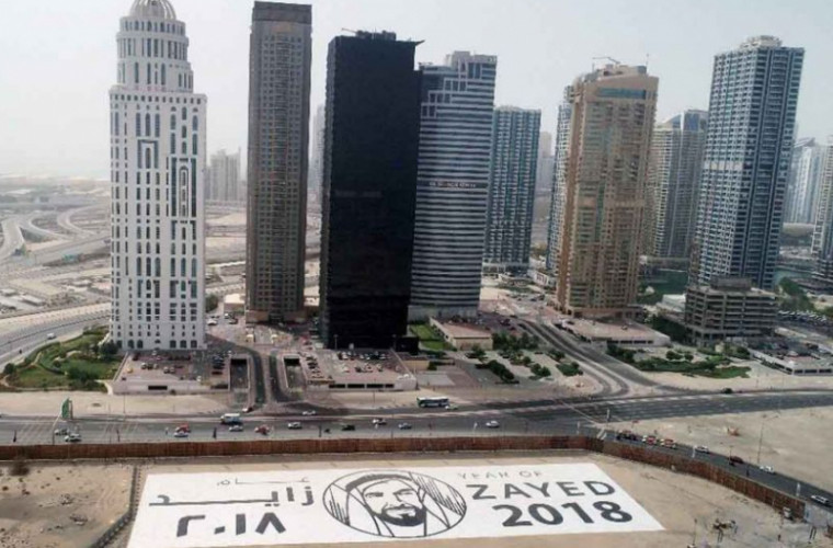 În EAU a fost realizat cel mai mare puzzle din lume (VIDEO)