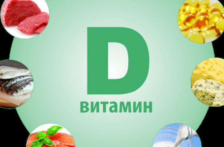 Дефицит витамина D: симптомы и последствия
