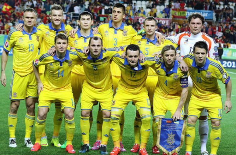 СМИ: Сборная Украины по футболу отказалась заселяться в отель «Москва»