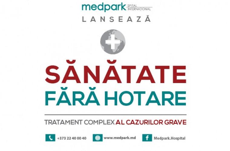 Программа «Здоровье без границ»: Medpark предоставляет комплексные услуги для лечения пациентов со сложными диагнозами