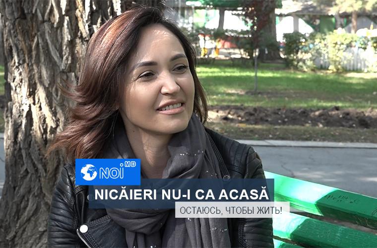"""Povestea moldovencei răpusă de dor în Spania: """"Peste hotare, mă simțeam în aer"""" (VIDEO)"""