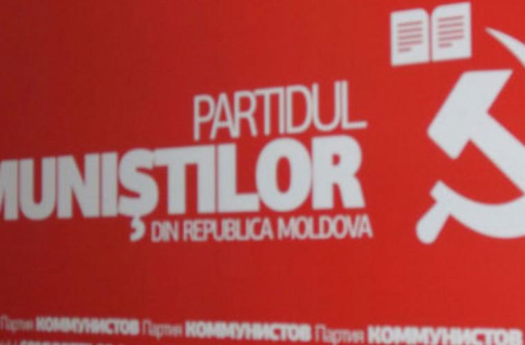 Опубликован список ПКРМ по общенациональному избирательному округу (Док.)