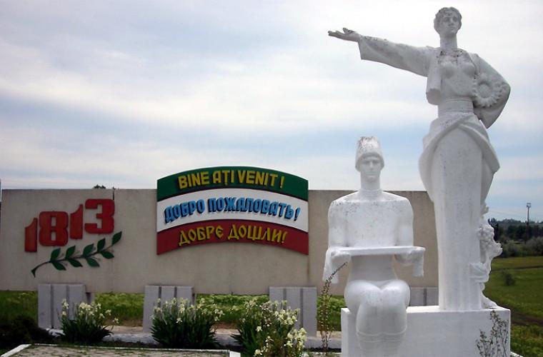 100 тыс. болгар из Молдовы и Украины смогут вернуться на историческую родину