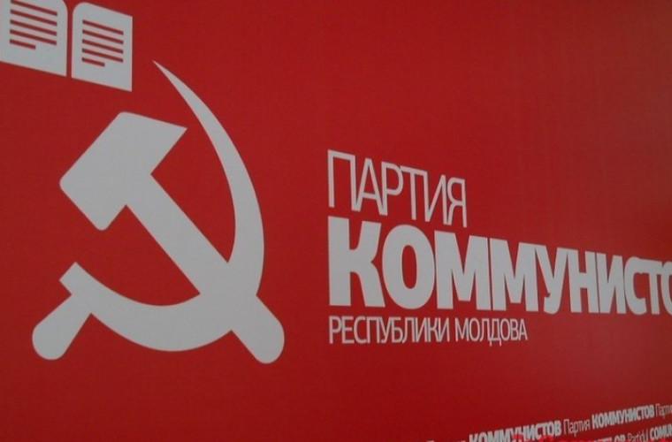 pkrm-prosit-provesti-audit-v-svyazi-s-rekonstrukciej-prezidentury