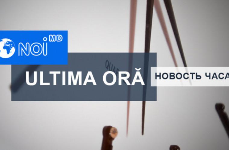 Ambasadorul Republicii Moldova la Moscova, rechemat acasă