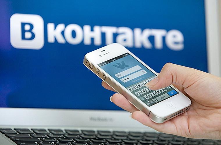 """Hackerii au așteptat gratitudini da la """"VKontakte"""" pentru piratarea sistemului"""