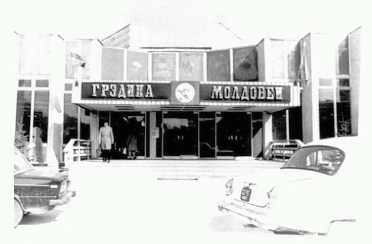 Cele mai îndrăgite magazine și cafenele din copilărie și tinerețe din Chișinău! (FOTO)