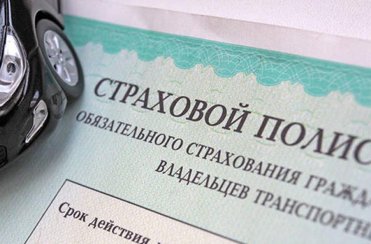 Transnistria va continua să recunoască polițele de asigurare RCA emise în Moldova