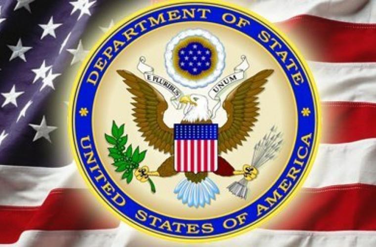 США планируют выделить Молдове еще миллион долларов