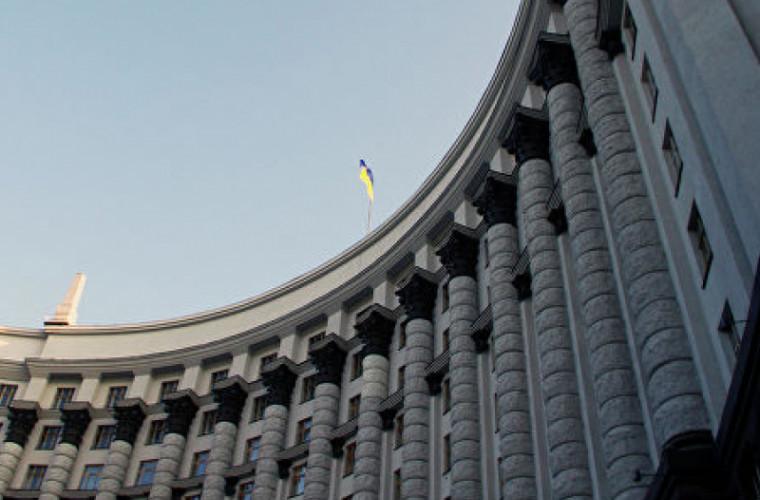 Ucraina se retrage din acordul privind invențiile sovietice secrete