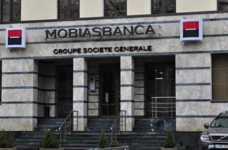 НБМ изучает заявку венгерского банка на покупку Mobiasbanca