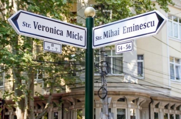 Strada din Chișinău care devine treptat o stradă pietonală