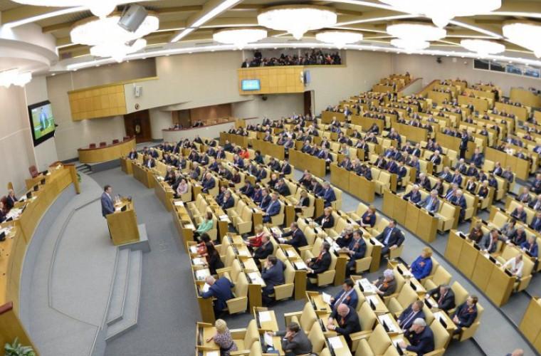 Cum a calificat Duma de Stat sancțiunile impuse de SUA celor trei organizații rusești
