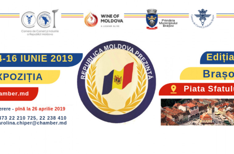 """Expoziția """"Republica Moldova prezintă"""" va avea loc la Brașov"""