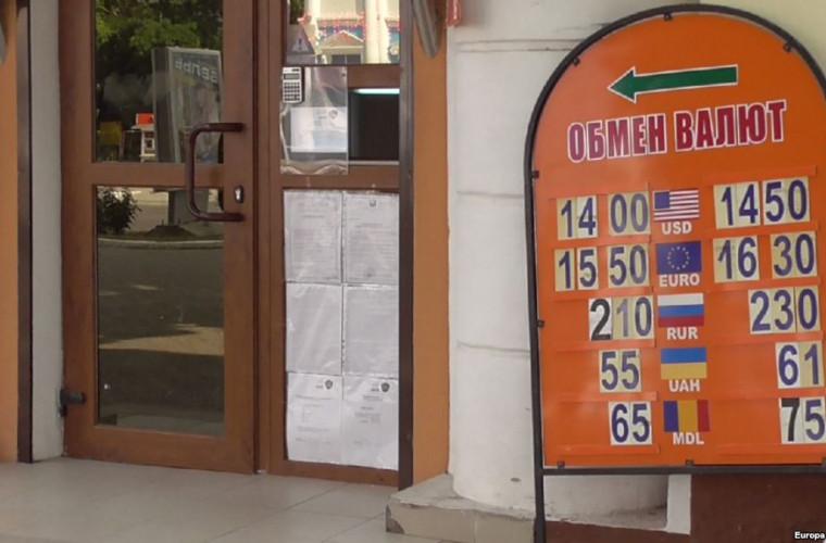 Cursul valutar BNM pentru 6 iunie