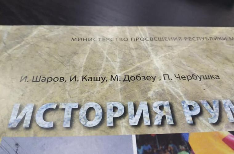 declaratie-istoria-moldovei-compenseaza-esecurile-din-curriculumul-scolar