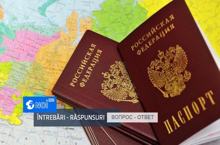 Как получить гражданство России в упрошенном порядке?