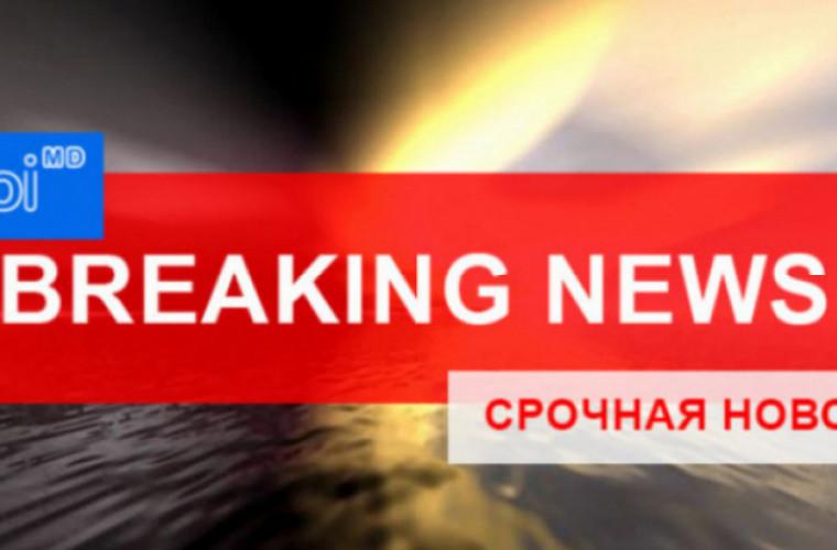 Ultima oră! UE declară legitim noul Guvern învestit la Chișinău