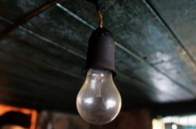 Deconectări de lumină, programate pentru 17 iunie