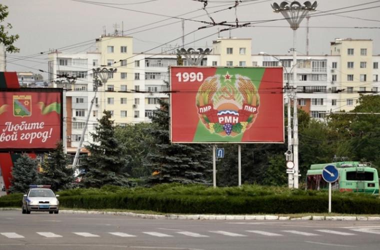 Приднестровская оппозиция просит Путина избавить регион от олигархов