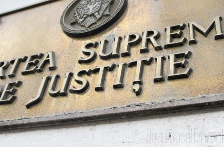Încă un pas către reformarea Curții Supreme de Justiție