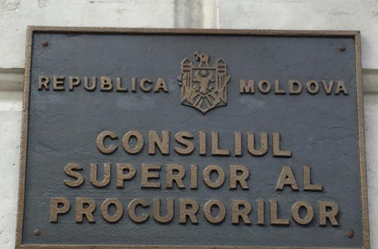 ВСП выберет завтра другого врио генпрокурора