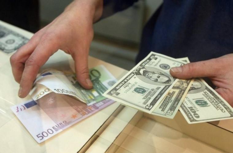 Курс валют НБМ на 19 августа