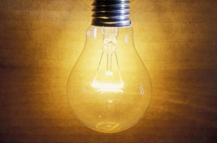 НАРЭ: Новые цены на электроэнергию находятся на уровне 2017 года