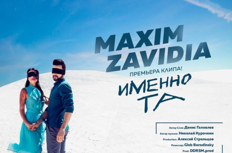 Un tînăr interpret de la noi se lanseaza pe piața muzicală din Rusia (VIDEO)