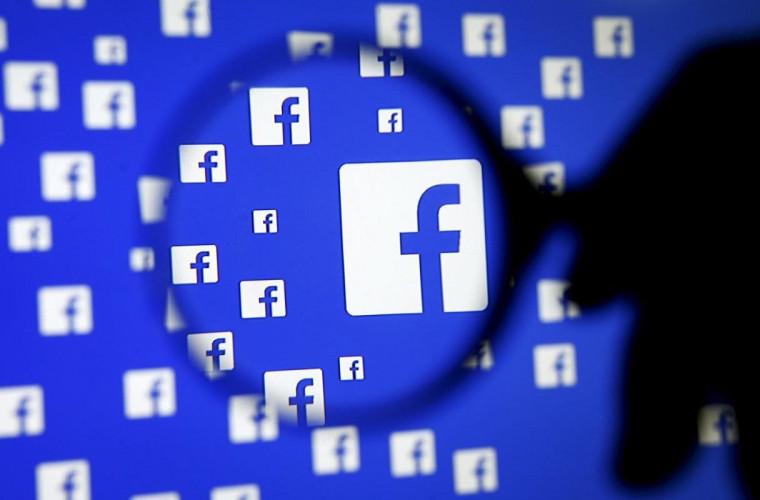 Facebook lansează o nouă funcție