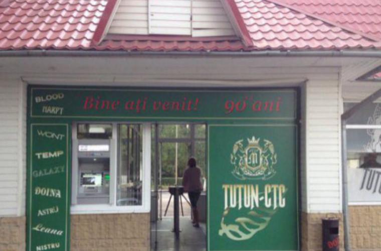 """""""Tutun CTC"""" va reveni în proprietatea statului"""