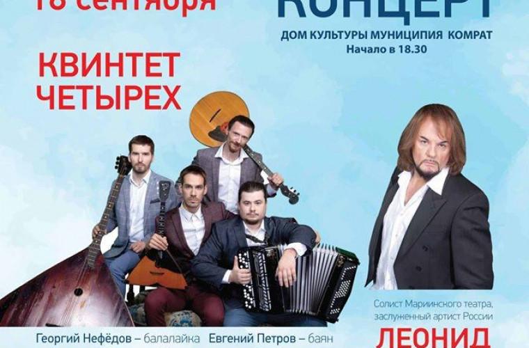 La Comrat vor avea loc evenimente în cadrul misiunii umanitare din Sankt Petersburg