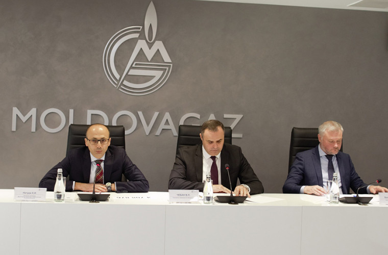 Кто стал новым председателем Наблюдательного совета «Молдовагаз»?