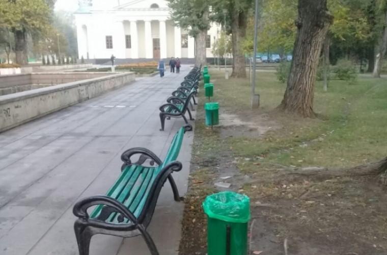 De Hramul orașului, centrul capitalei va fi împînzit de containere pentru gunoi