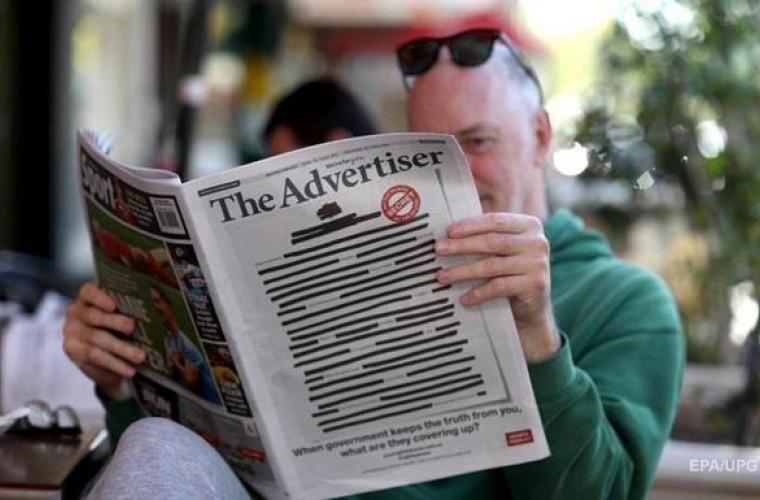 Toate ziarele din Australia au avut astăzi prima pagină cenzurată