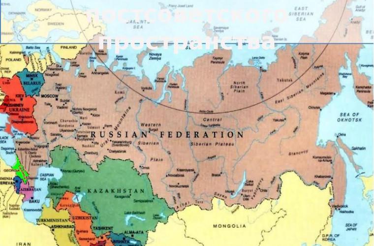 Declarație: Spațiul post-sovietic nu a fost o prioritate pentru Rusia