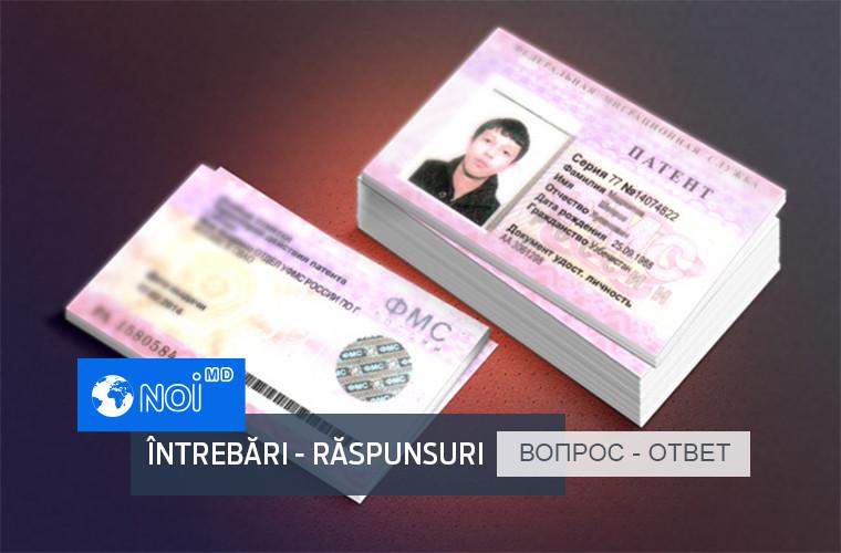 Are un cetățean străin dreptul să muncească în două companii în baza unei singure patente rusești?