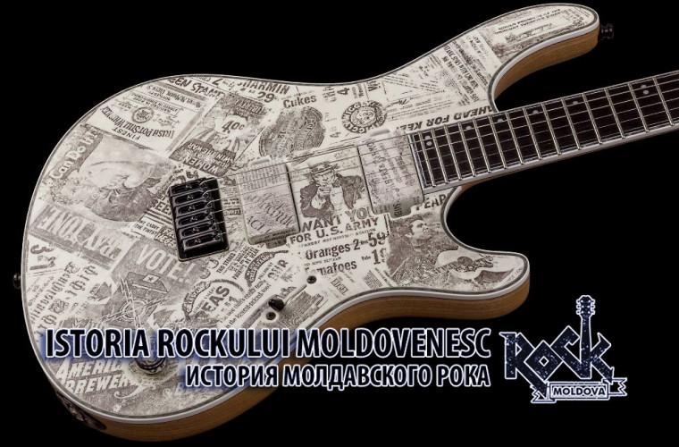 Rockul moldovenesc în tăieturi din ziar (FOTO)
