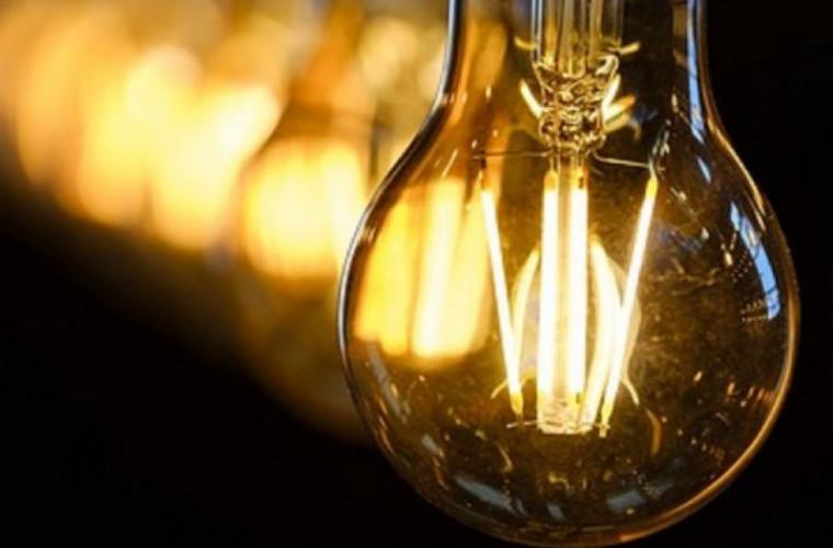 4 декабря ряд населенных пунктов останется без света
