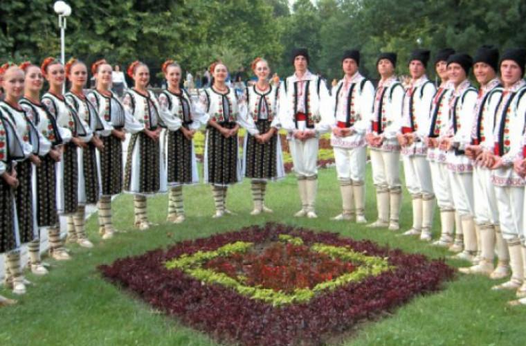 Молдавский ансамбль получил золото на танцевальном конкурсе в Москве