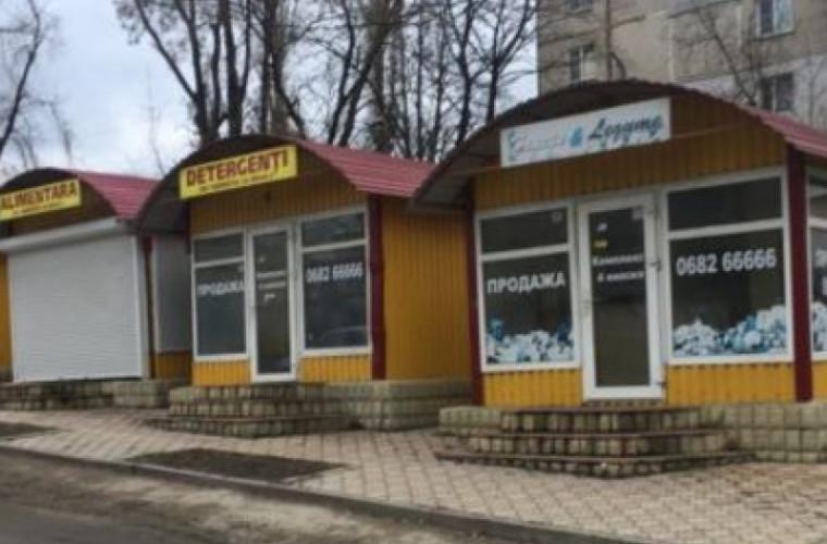 """В столице будут демонтированы """"неправильные"""" киоски"""