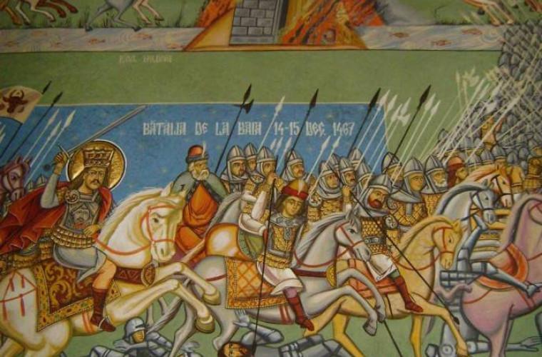552 года битве у Баи