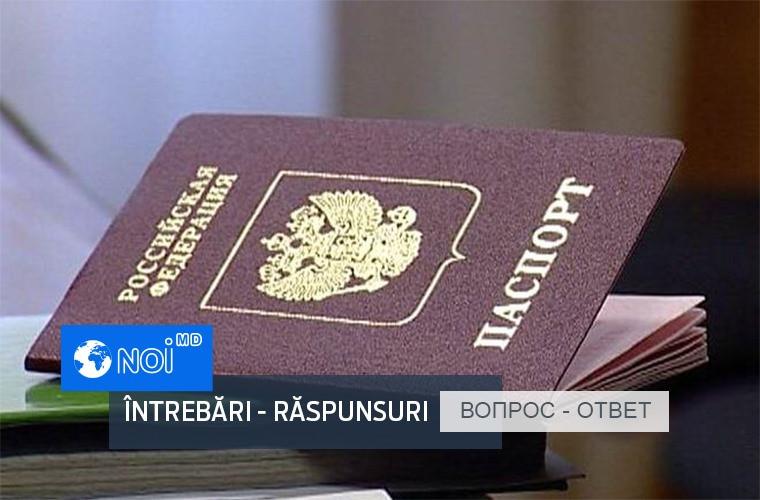 Acordînd cetățenia sa, Rusia nu cere renunțarea la cea moldovenească