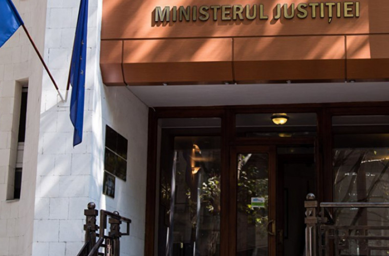 Реформа – 2020: Что ждет молдавскую юстицию в нынешнем году?