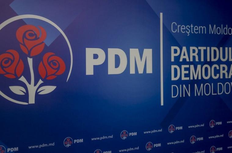 Заявление: Граждане Молдовы заинтересованы в том, чтобы ДПМ стала иной