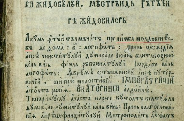 dvojnye-standarty-partnerov-po-razvitiyu-ili-kak-respubliku-moldova-lishili-sobstvennogo-yazyka