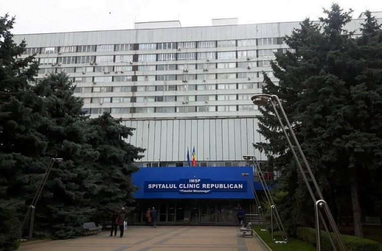 РКБ: Два заместителя директора больницы подали заявления об увольнении