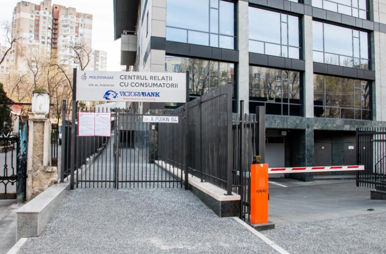 """Informație importantă pentru consumatorii SA """"Moldovagaz""""!"""