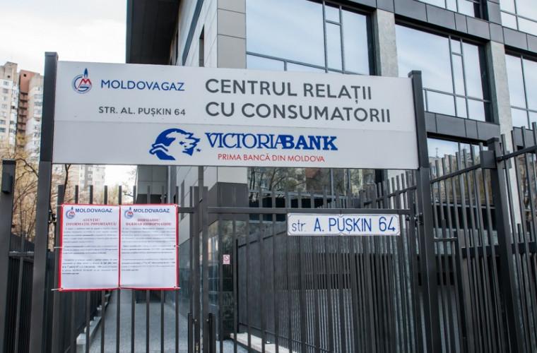 Продлен перерыв в деятельности Центров по работе с потребителями «Молдовагаз»